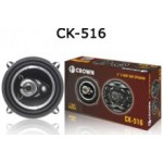 CK-516 Car Speaker (Shipping Contact Seller)