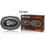CK-693 Car Speaker (Shipping Contact Seller)