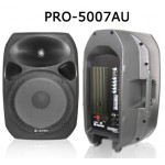 PRO-5007AU Amplified Speaker System (Shipping Contact Seller)