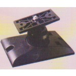 S-52 Mounting Bracket (Shipping Contact Seller)